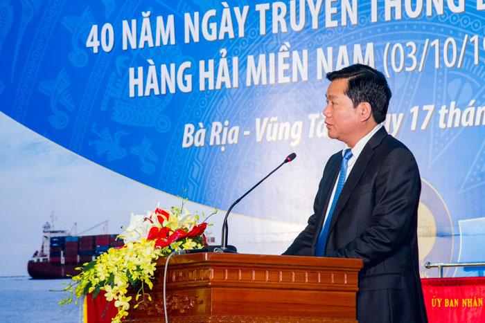 (Vietnamese) Tin tức kỷ niệm 40 năm ngày thành lập Tổng công ty Bảo đảm an toàn hàng hải miền Nam