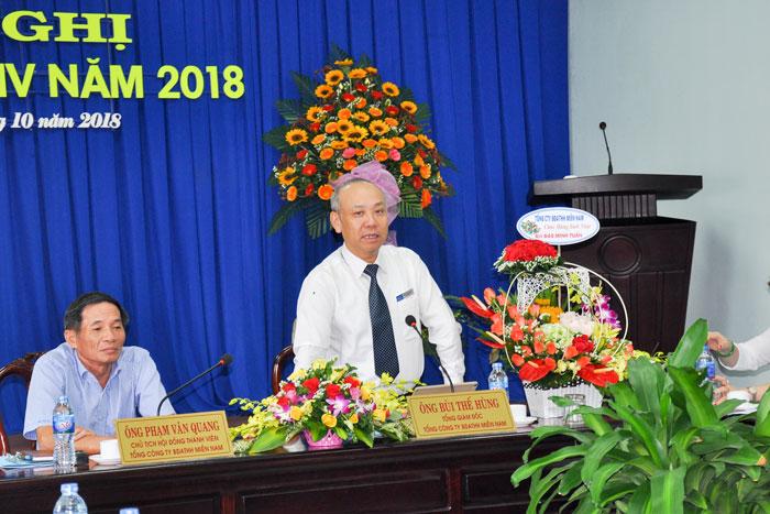 Ông Bùi Thế Hùng, Tổng giám đốc phát biểu chỉ đạo tại Hội nghị