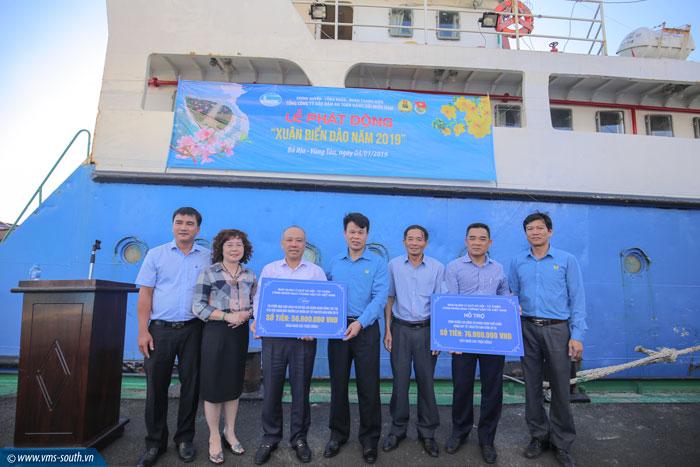 (Vietnamese) Lễ phát động Xuân biển đảo 2019