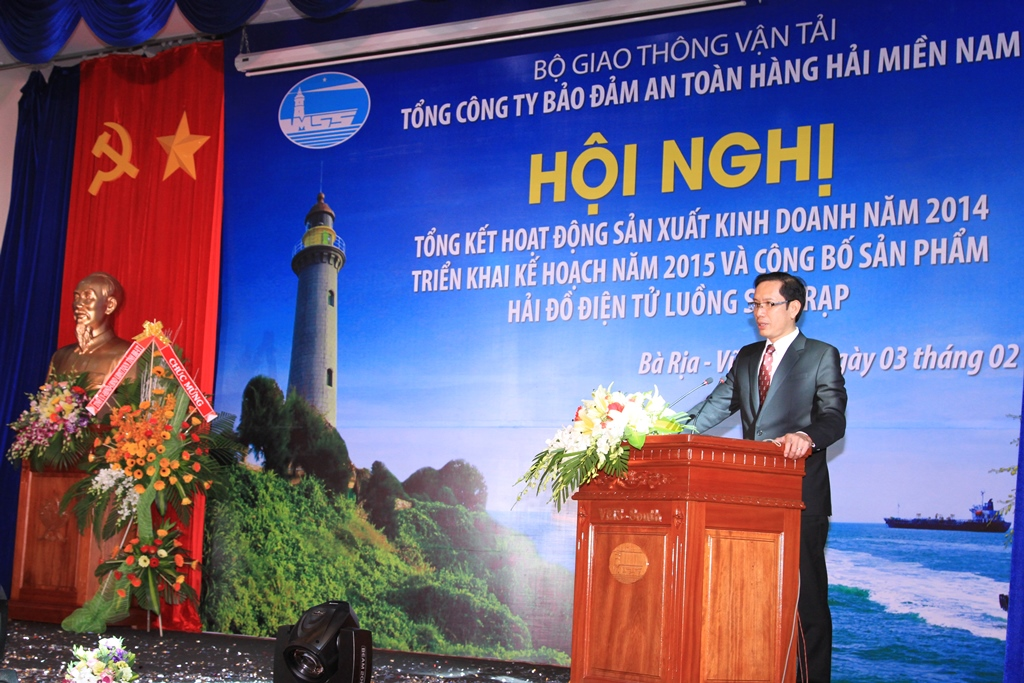 Hội nghị Tổng kết hoạt động sản xuất kinh doanh 2014